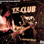 Queen Kwong at Bovine Sex Club, Toronto, NXNE 2010 - photo by Brian Banks, Music Vice