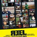 Reel Awareness 2010 Toronto